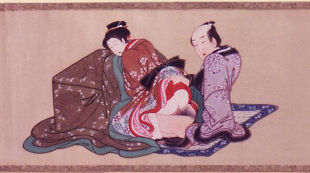 Japonais Samurai sexe